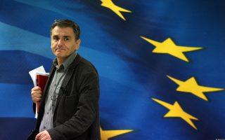 Eντός της επόμενης εβδομάδας, ο υπουργός Οικονομικών Ευκλ. Τσακαλώτος θα μεταβεί στη Φρανκφούρτη προκειμένου να συναντηθεί με τον επικεφαλής της Κεντρικής Τράπεζας, Μάριο Ντράγκι.