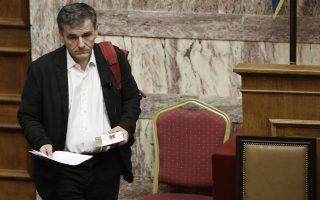 Οι επικεφαλής των θεσμών παρέδωσαν μία λίστα με 10-15 δράσεις στον υπουργό Οικονομικών, κ. Ευ. Τσακαλώτο, πριν αποχωρήσουν από την Αθήνα