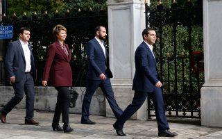 o-k-tsipras-oi-psifofories-i-synainesi-kai-i-oikoymeniki0