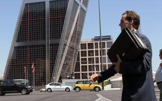 Η βελγική Dexia και η ισπανική Bankia πέρασαν επιτυχώς τα τεστ και κατέρρευσαν λίγους μήνες αργότερα.
