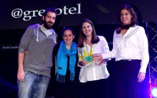 grecotel-chrysi-diakrisi-sta-social-media-awards-20150