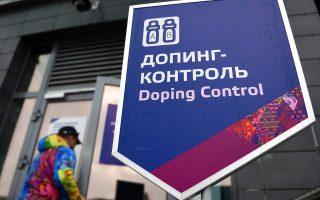 Ο WADA απέσυρε την άδεια λειτουργίας του εργαστηρίου ελέγχου απαγορευμένων ουσιών της Μόσχας, υποχρεώνοντας χθες τους Ρώσους να το κλείσουν εντελώς.