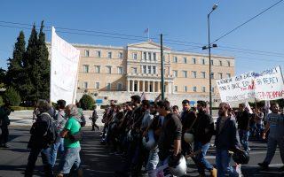 Η συμμετοχή στο χθεσινό συλλαλητήριο ήταν μέτρια, παρόλο που κάποιοι φοιτητικοί σύλλογοι «έκλεισαν» τις σχολές τους.