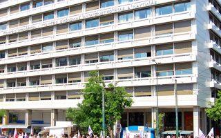 Μέλη της Πανελλαδικής Αντιμονοπωλιακής Συσπείρωσης Επαγγελματιών – Βιοτεχνών – Εμπόρων διαμαρτύρονται έξω από το υπουργείο Οικονομικών για το φορολογικό, Τετάρτη 10 Ιουνίου 2015. ΑΠΕ-ΜΠΕ/ΑΠΕ-ΜΠΕ/ΤΑΛΑΕΒΙΤΣ ΙΓΚΟΡ