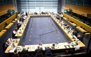 Στο Eurogroup της Δευτέρας δεν αναμένονται ούτε αποφάσεις ούτε και πολιτικά συμπεράσματα για το ελληνικό πρόγραμμα, σύμφωνα με Ευρωπαίο αξιωματούχο.