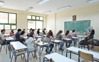 Από τα βασικά προβλήματα στη διαχείριση του εκπαιδευτικού προσωπικού, ο πολυκερματισμός ειδικοτήτων.