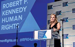 Η πρόεδρος του Κέντρου Ρόμπερτ Φ. Κένεντι για τα Ανθρώπινα Δικαιώματα είναι η δικηγόρος και διεθνής ακτιβίστρια Κέρι Κένεντι.