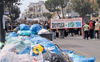 Πορεία διαμαρτυρίας  πολιτών στον Πύργο Ηλείας για το πρόβλημα με τα απορρίμματα, τον περασμένο Μάρτιο.