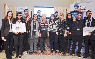 Στιγμιότυπο από την επίσκεψη των νικητών του φοιτητικού διαγωνισμού στις Βρυξέλλες όπου πήραν μέρος στην «Επιχειρηματική Διάσκεψη Κορυφής 2020» του CSR Europe.