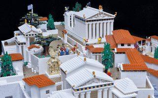 Mακέτα από την «Aκρόπολη με Lego».