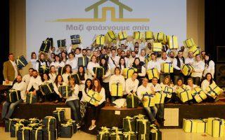 H British American Tobacco Hellas, στο πλαίσιο της πρωτοβουλίας κοινωνικής υπευθυνότητάς της «Μαζί φτιάχνουμε σπίτι με αξία», ανακοίνωσε ένα νέο πρόγραμμα κατάρτισης και επαγγελματικών δεξιοτήτων και είναι σε συνεργασία με εκπαιδευτικό οργανισμό, πιστοποιημένο ως «Κέντρο διά βίου μάθησης» από το υπουργείο Παιδείας.
