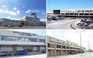 Η κοινοπραξία Fraport-Slentel αναλαμβάνει τη λειτουργία των 14 περιφερειακών αεροδρομίων της χώρας για 40 χρόνια.
