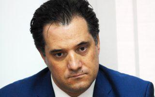 Ο κ. Αδωνις Γεωργιάδης.