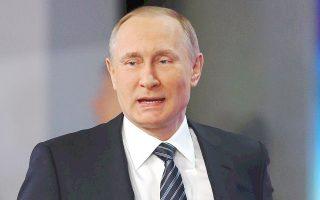 Τον Νοέμβριο ο Ρώσος πρόεδρος, Βλαντιμίρ Πούτιν, είχε προτείνει την αποπληρωμή του ομολόγου σε διάστημα τριών ετών, υπό την προϋπόθεση ότι θα δοθούν και εγγυήσεις από δυτικές κυβερνήσεις ή τράπεζες.