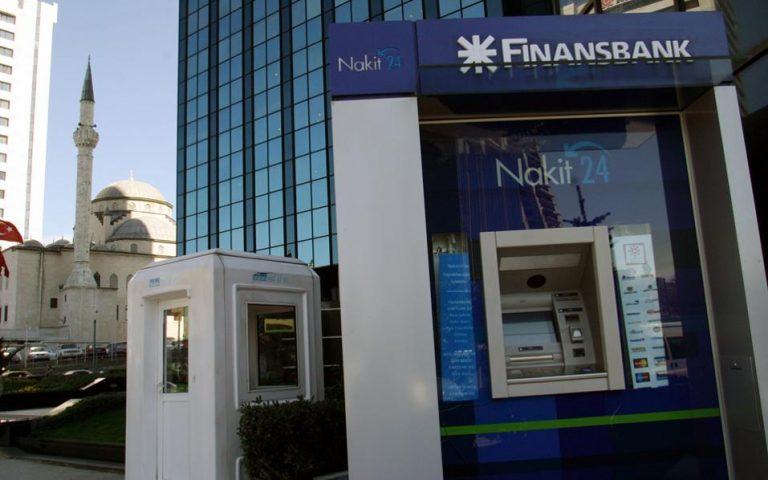 Στην τράπεζα του Κατάρ η Finansbank