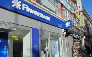 Σύμφωνα με τον σχεδιασμό της ΕΤΕ, με την πώληση της Finansbank ενισχύει κατά πολύ τους δείκτες κεφαλαιακής επάρκειας, ενώ με την είσπραξη του τιμήματος, η Εθνική θα μπορέσει να προχωρήσει στην εξαγορά των ειδικών μετατρέψιμων ομολογιών (Coco's) που εκδόθηκαν στο πλαίσιο της ανακεφαλαιοποίησης από το ΤΧΣ.