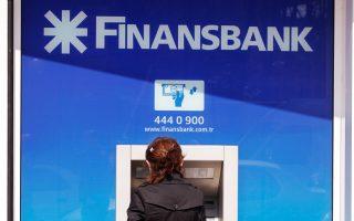 enas-megalos-kyklos-kleinei-me-ti-finansbank0