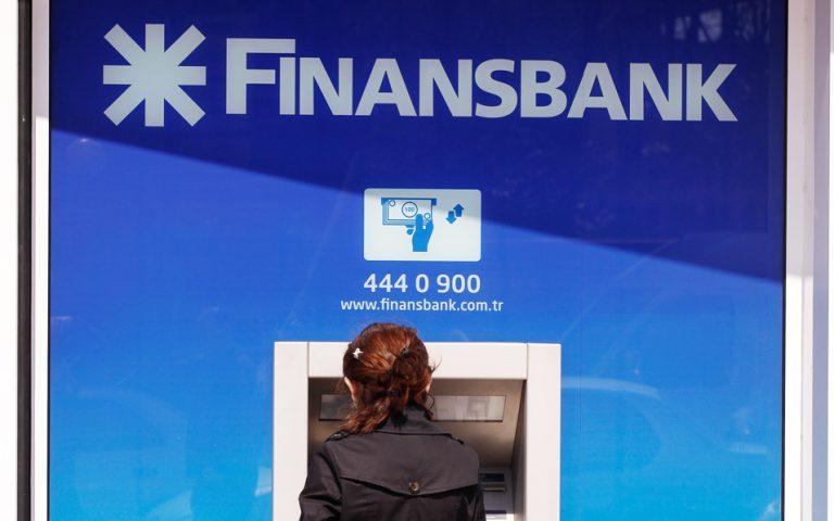 Ενας μεγάλος κύκλος κλείνει με τη Finansbank