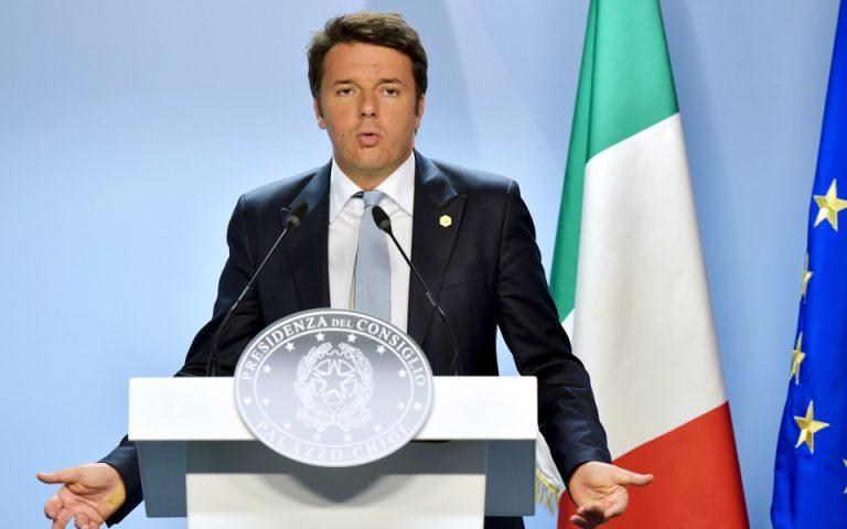 Με λιγότερα μέτρα λιτότητας ο προϋπολογισμός της Ιταλίας