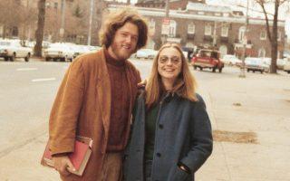 Χίλαρι και Μπιλ Κλίντον τη δεκαετία του 1970 στο πανεπιστήμιο του Γέιλ.