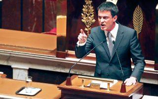 Εξ οικείων τα βέλη που εκτοξεύθηκαν εναντίον του Σοσιαλιστή Μ. Βαλς στη γαλλική Εθνοσυνέλευση.