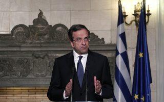 Ο πρωθυπουργός Αντώνης Σαμαράς (Α) σε δηλώσεις μετά την συνάντηση με τον πρόεδρο του Eurogroup Ζαν Κλοντ Γιούνκερ στο Μέγαρο Μαξίμου, Τετάρτη 22 Αυγούστου 2012. ΑΠΕ-ΜΠΕ/ΑΠΕ-ΜΠΕ/ΑΛΚΗΣ ΚΩΝΣΤΑΝΤΙΝΙΔΗΣ
