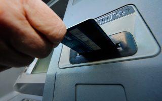 Στο ενδεκάμηνο Ιανουαρίου-Νοεμβρίου του 2015 καταγράφηκαν από τις γερμανικές τράπεζες 111 παραβιάσεις μηχανημάτων αυτόματης ανάληψης μετρητών, με στόχο την υποκλοπή δεδομένων από κάρτες τραπεζικών πελατών.