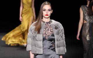 Pixelformula Monique Lhuillier Womenswear Winter 2015 - 2016Ready To Wear New York