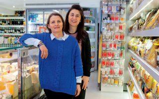 Η κ. Νόρα Σμάτση και η κ. Ναταλία Εμμανουηλίδου, δύο εκ των τριών ιδιοκτητών. (Φωτογραφία: ΚΛΑΙΡΗ ΜΟΥΣΤΑΦΕΛΛΟΥ)