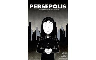 Το «Persepolis» βοηθάει στην κατανόηση του προσφυγικού ζητήματος.