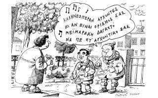 skitso-toy-andrea-petroylaki-24-12-150