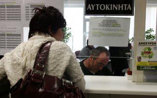 Πολίτες προβαίνουν σε κατάθεση πινακίδων θέτοντας σε ακινησία τα οχήματά τους για να αποφύγουν να πληρώσουν τα τέλη κυκλοφορίας, στη Δ' ΔΟΥ Αθηνών, Τρίτη, 29 Δεκεμβρίου 2009.