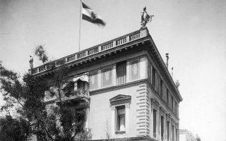 Το Γερμανικό Αρχαιολογικό Ινστιτούτο, στη Χαρ. Τρικούπη, το 1900.