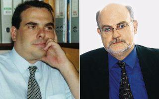 Ο κ. Ευσταθόπουλος και ο κ. Σταυρακάκης.