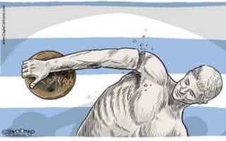 Μια γελοιογραφία δείχνει ότι έχει ραγίσει η σχέση της Ελλάδας με το ευρώ.