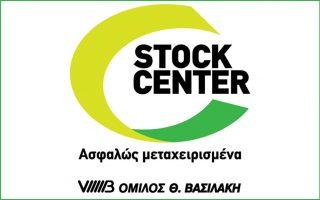 dorean-teli-kykloforias-apo-to-stock-center0