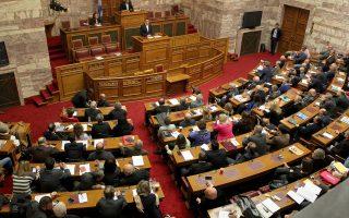 «Πρέπει να βρούμε τρόπο, και θα τον βρούμε, να ξεκινήσει ουσιαστικός διάλογος με όσα πολιτικά κόμματα το επιθυμούν», τόνισε ο κ. Αλέξης Τσίπρας στην ομιλία του στην Κοινοβουλευτική Ομάδα του ΣΥΡΙΖΑ.