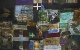 Το έργο του Γιάννη Αδαμάκη από την έκθεση «Φ.Ε.Κ. + τέχνη», που θα φιλοξενηθεί στο Εθνικό Τυπογραφείο.