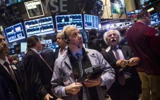 Ερχεται μια απογοητευτική χρονιά για την οικονομία, είπε η Κρ. Λαγκάρντ.