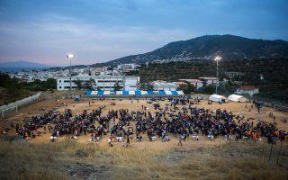 Το hotspot στη Λέσβο είναι ένα από τα πέντε κέντρα υποδοχής προσφύγων.