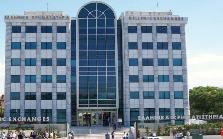 Πτωτικά κινήθηκε το Χρηματιστήριο Αθηνών
