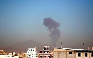 yemeni-to-islamiko-kratos-anelave-tin-eythyni-gia-tin-epithesi-sto-anten0