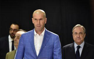 O Zινεντίν Ζιντάν είναι από χθες ο νέος προπονητής της Ρεάλ Μαδρίτης.