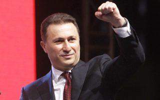 Ο Νίκολα Γκρούεφσκι αναγκάστηκε σε παραίτηση για να εκτονωθεί η πολιτική κρίση στα Σκόπια.