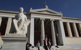 Tο Πανεπιστήμιο Αθηνών σε οκτώ λίστες κυμαίνεται από την 175η έως και την 650ή θέση.