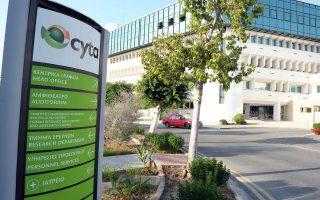 Η ιδιωτικοποίηση της Cyta προκαλεί έντονη πολιτική αντιπαράθεση στην Κύπρο. Ο χρόνος όμως πιέζει, καθώς απομένουν οκτώ ημέρες έως τη σύγκληση του Eurogroup, όπου και θα επικυρωθεί, μεταξύ άλλων, το αποτέλεσμα της όγδοης αξιολόγησης του προγράμματος της Κύπρου.
