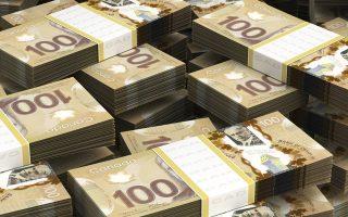 Ανάμεσα σε αυτά που οι αναλυτές θεωρούν πιθανόν να ανακάμψουν είναι τα νομίσματα του Καναδά (φωτ.), της Νότιας Αφρικής και της Κολομβίας.
