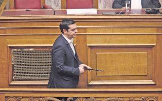 Ο κ. Αλ. Τσίπρας, στην πρόσφατη συνεδρίαση της Π.Γ., κατέστησε σαφές ότι αναλαμβάνει να διαχειριστεί ο ίδιος τον κατευνασμό πιθανών προβληματισμών πριν λάβουν διαστάσεις.