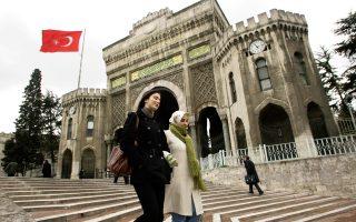 Φοιτήτριες με μαντίλα έξω από το Πανεπιστήμιο της Κωνσταντινούπολης.