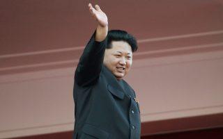 «Βόμβα της Δικαιοσύνης» ονόμασε τη συσκευή ο Κιμ Γιονγκ Ουν, σύμφωνα με το κρατικό ειδησεογραφικό πρακτορείο της Πιονγιάνγκ.